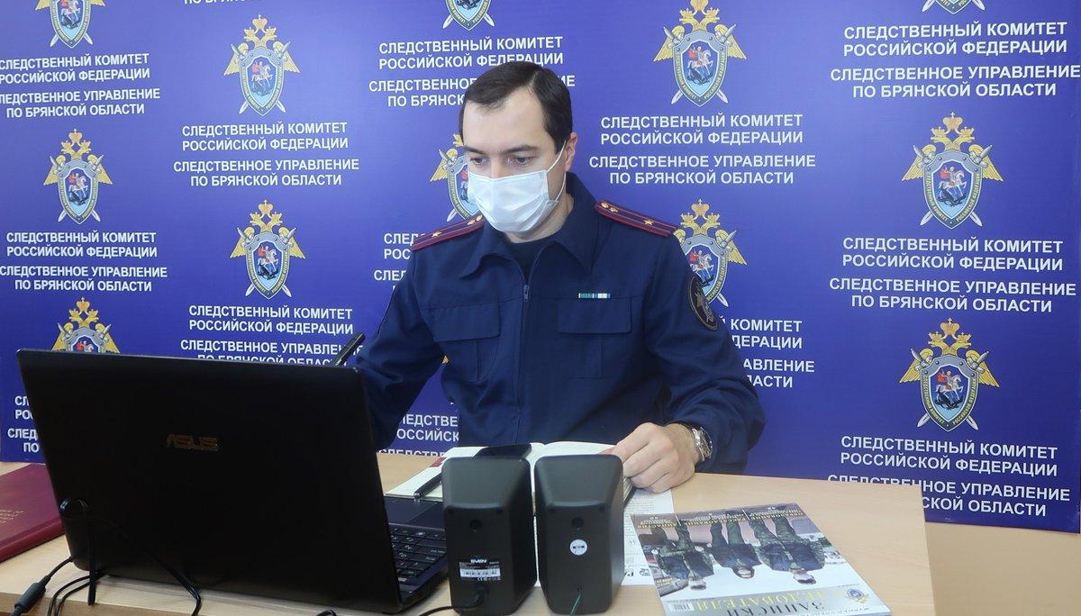 Жителя Комаричского района осудят за убийство знакомого по неосторожности
