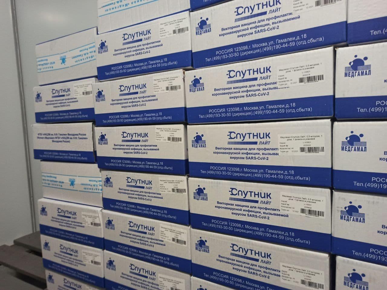 В Брянскую область поступило 7800 доз вакцины от COVID-19 «Спутник Лайт»