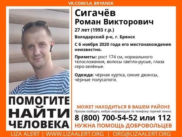 В Брянске пропавшего 27-летнего парня нашли погибшим