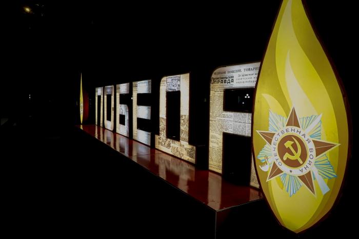 В Клинцах вандалы разбили инсталляцию «Победа»
