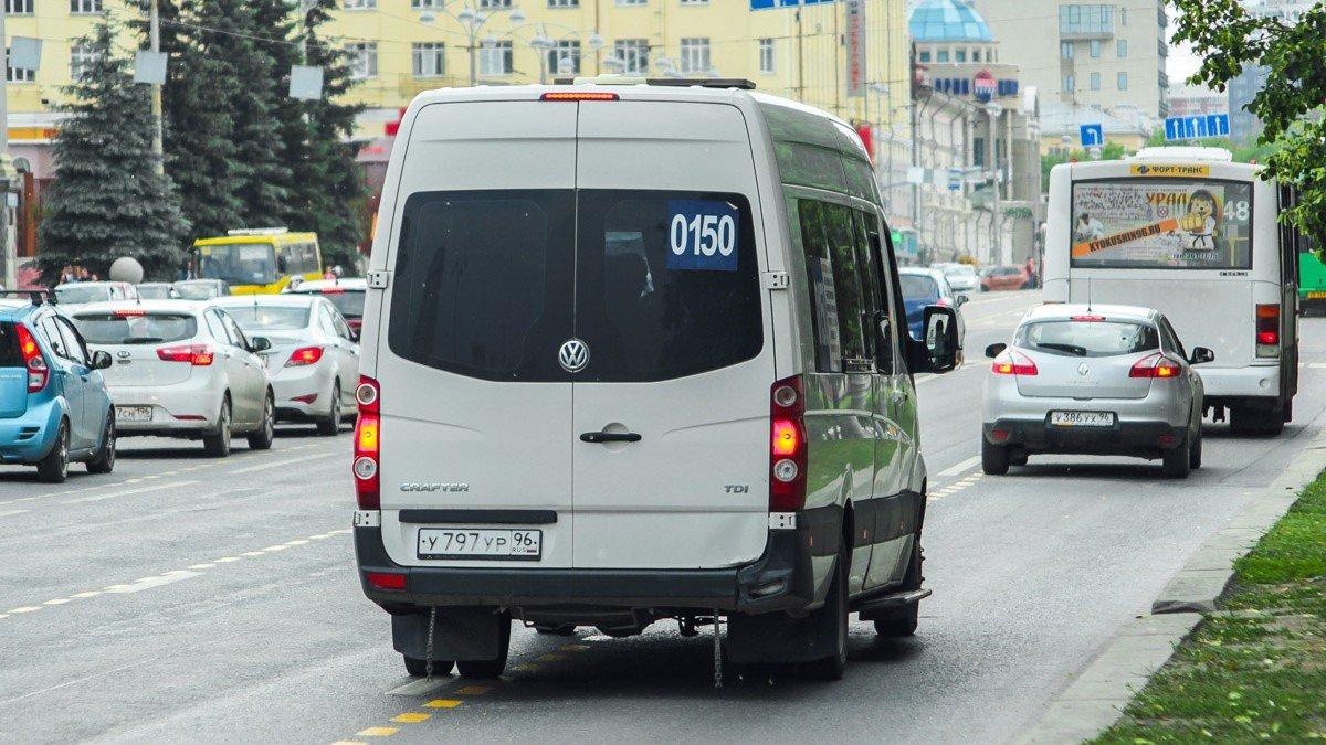 В Брянске новому маршруту от Юрфака БГУ до Тиганово присвоили номер 150