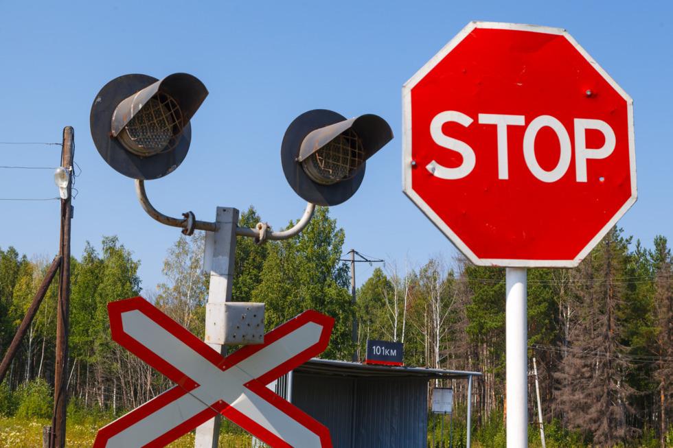 В Брянске закроют два ж/д переезда