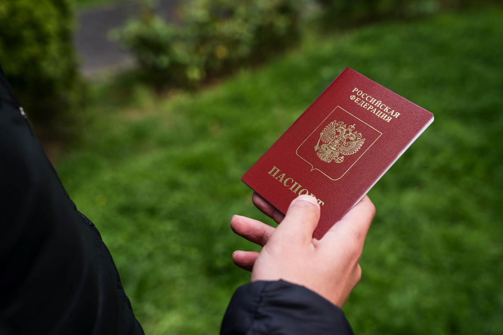 Стали известны подробности оформления электронных паспортов