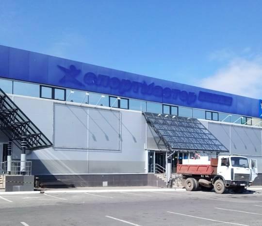 В Брянске закрыли магазин «Спортмастер» на Авиационной
