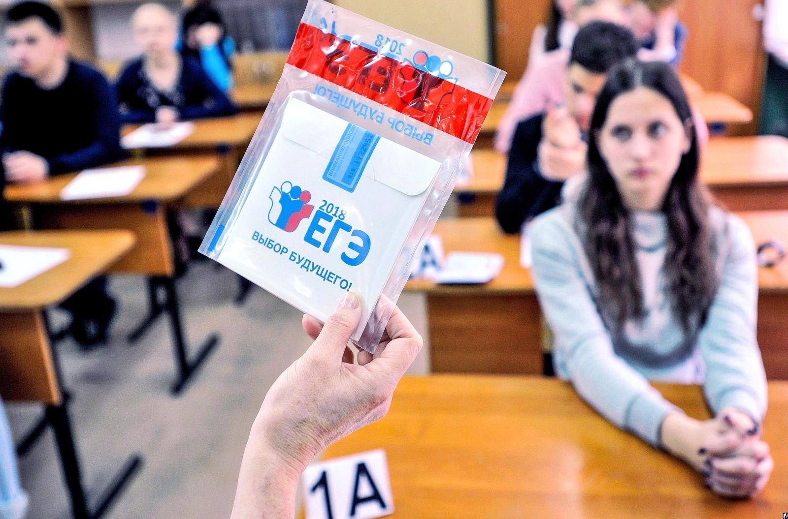 Сегодня брянские выпускники сдают ЕГЭ по математике