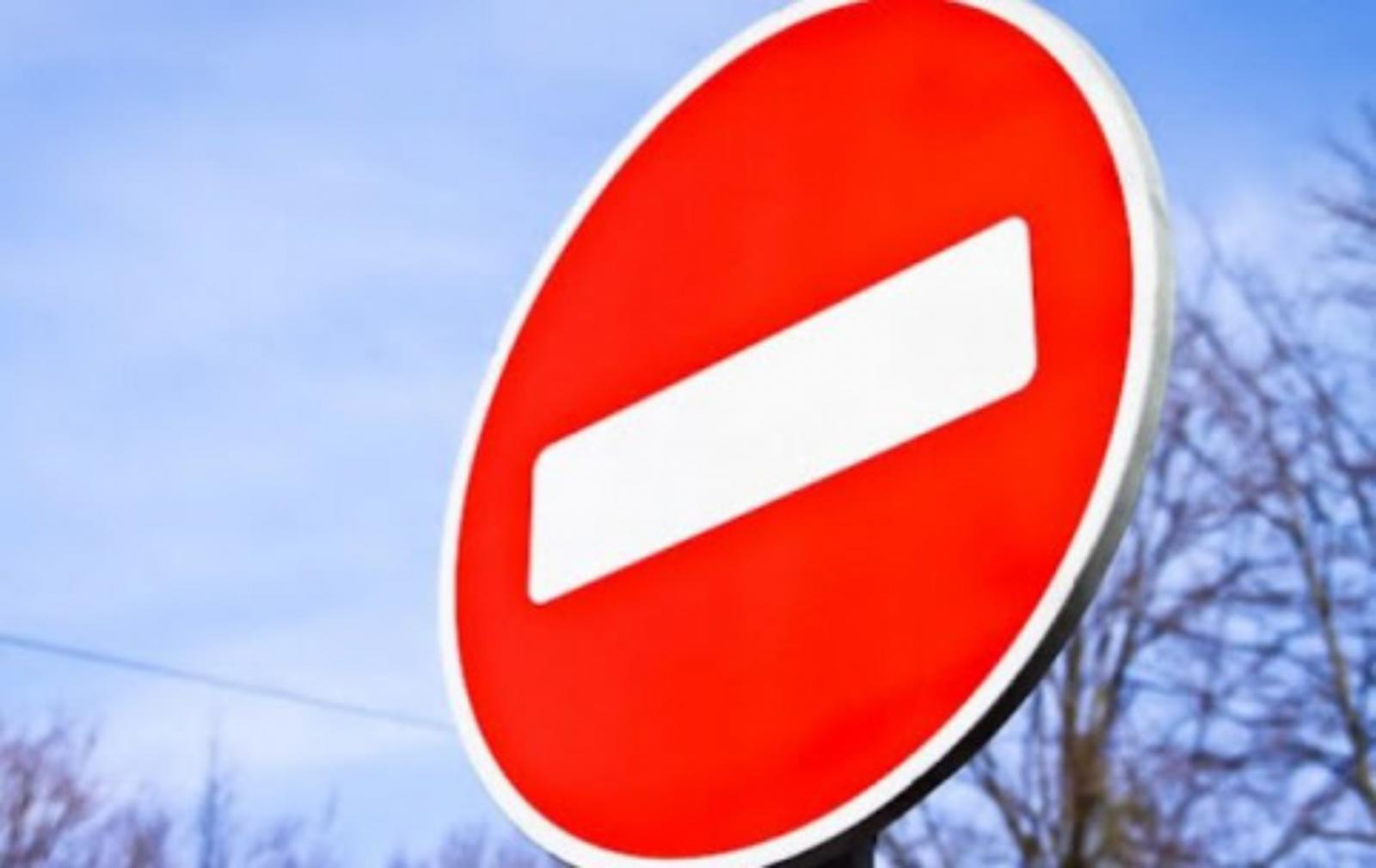В Брянске на Радоницу ограничат движение и парковку