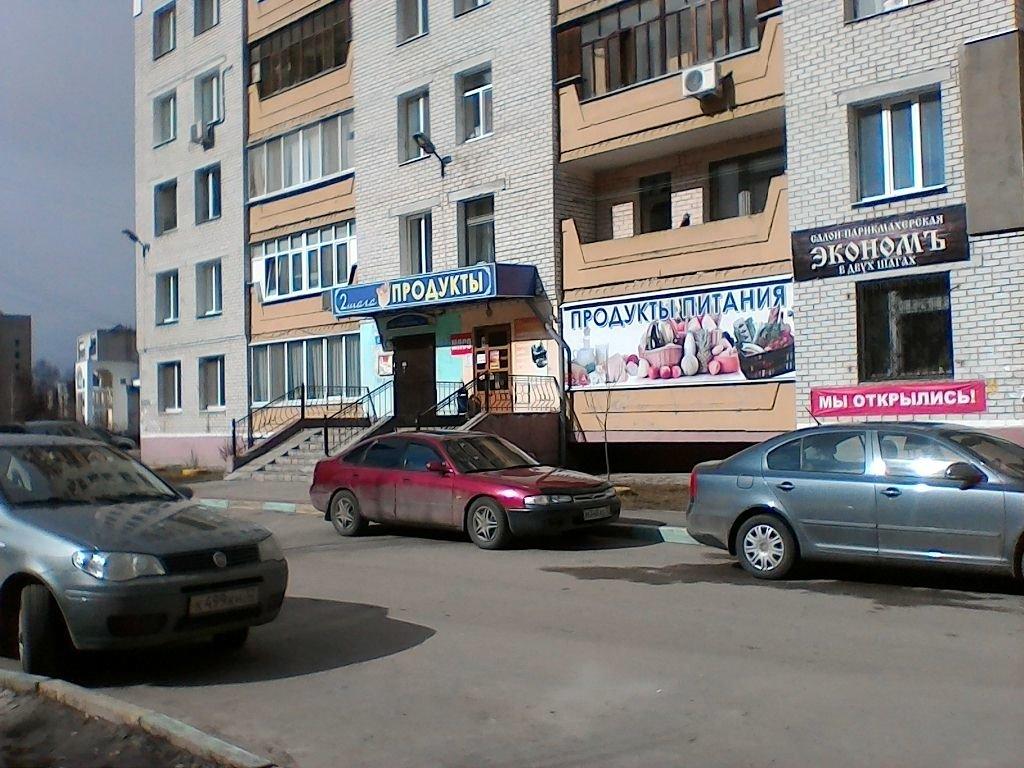 В Брянске на Крахмалева два легковых автомобиля попали в ДТП