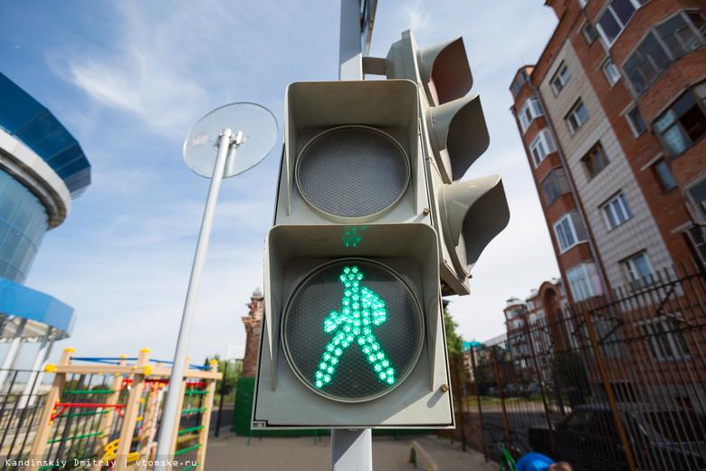 На улице Брянского фронта в Брянске появились новые светофоры