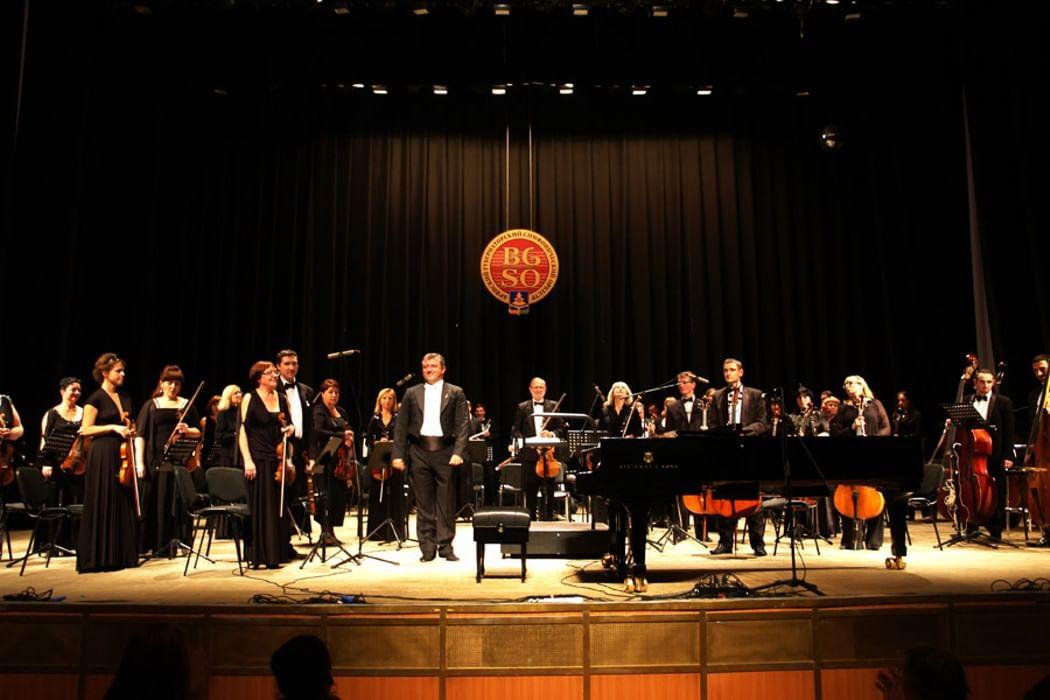 В Брянске прошел концерт, посвященный Александру Невскому