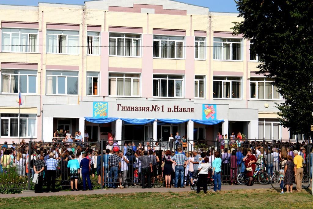 В брянской Навле 1 сентября новый корпус за 120 млн рублей примет учеников
