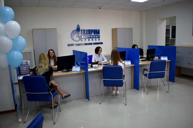 ООО «Газпром энергосбыт Брянск» разыграет приз среди пользователей «Личного кабинета клиента»