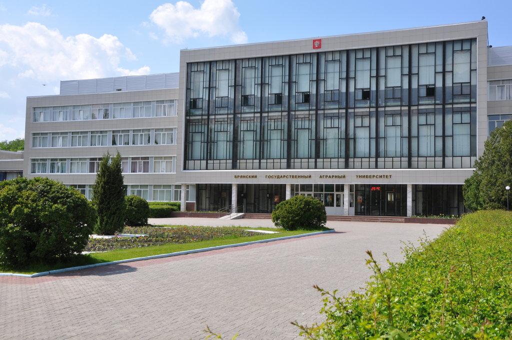 Представитель Минсельхоза Некрасов посетил Брянский аграрный университет