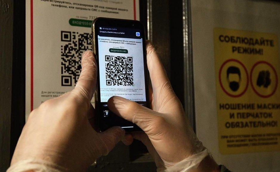QR-коды для посещения кафе в Брянской области решили не вводить