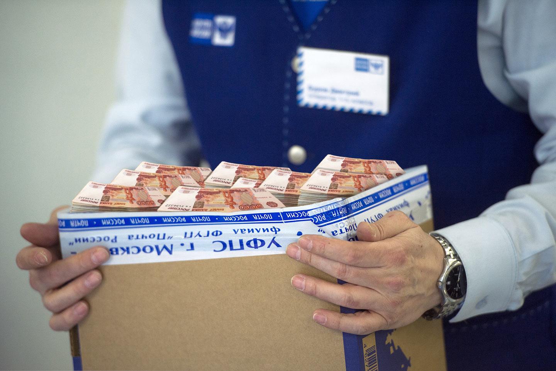 Начальницу Жирятинского почтамта осудили за крупное мошенничество