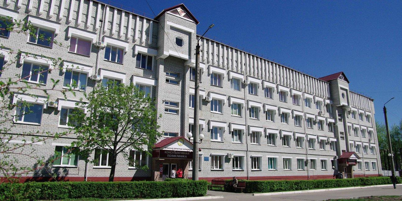 На медицину в бюджете Брянской области запланировали дополнительно 825 миллионов рублей