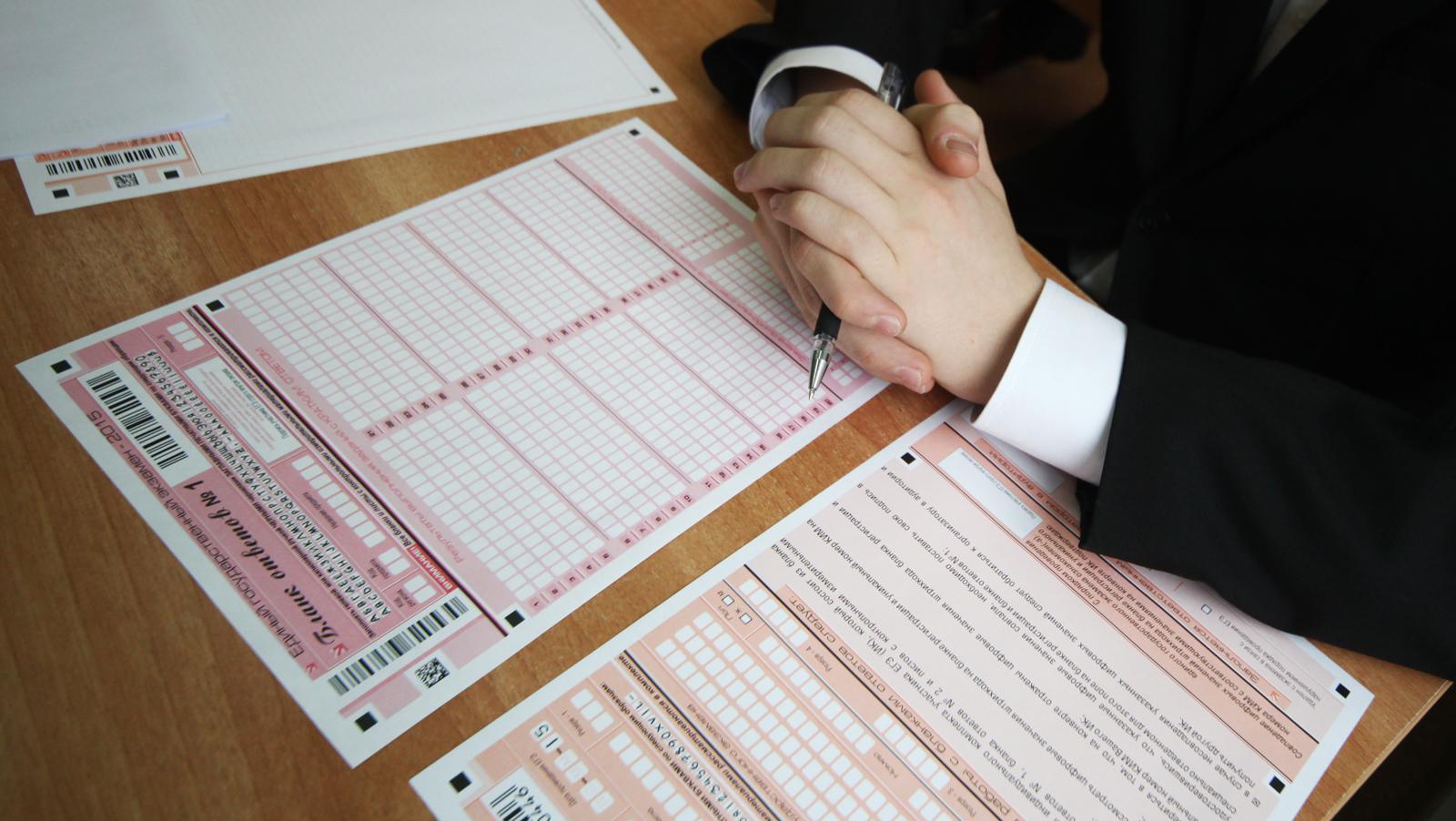 В Брянской области 10 выпускников сдали ЕГЭ по истории и физике на 100 баллов