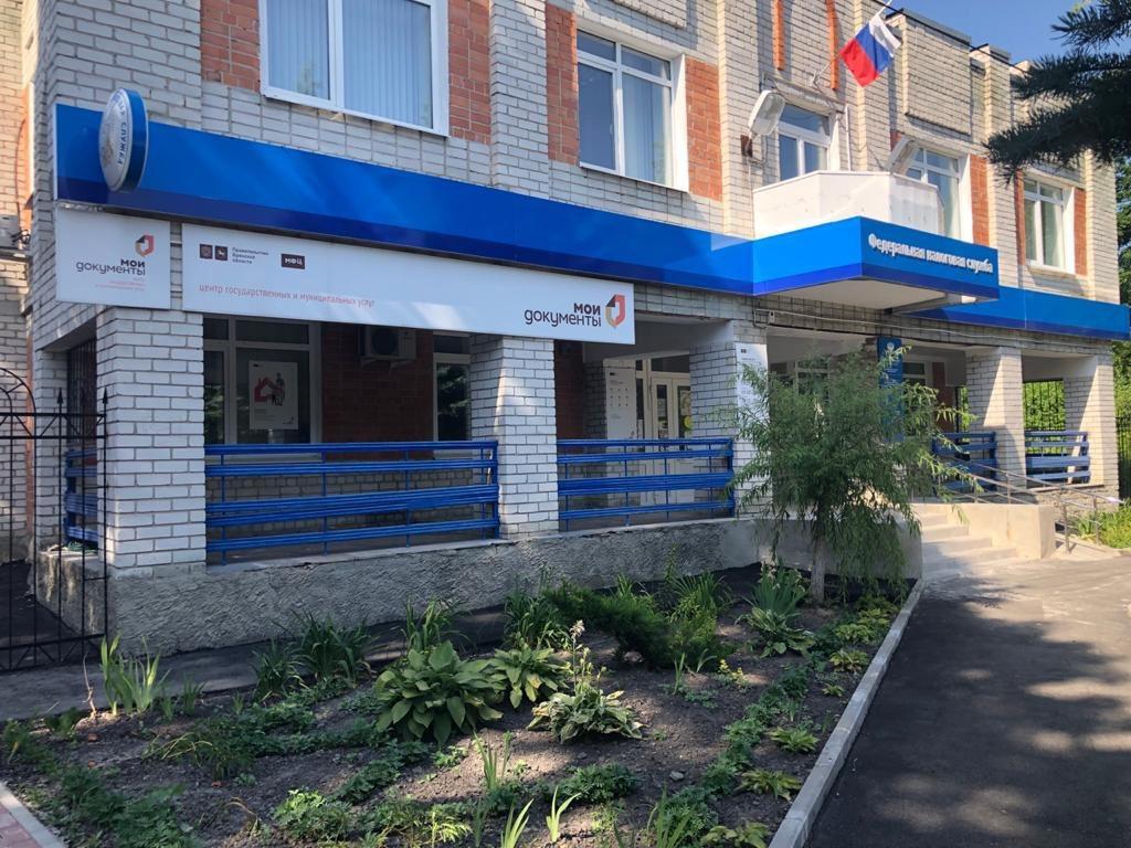 В поселке Локоть в Брянской области откроют пункт регистрации автотранспорта