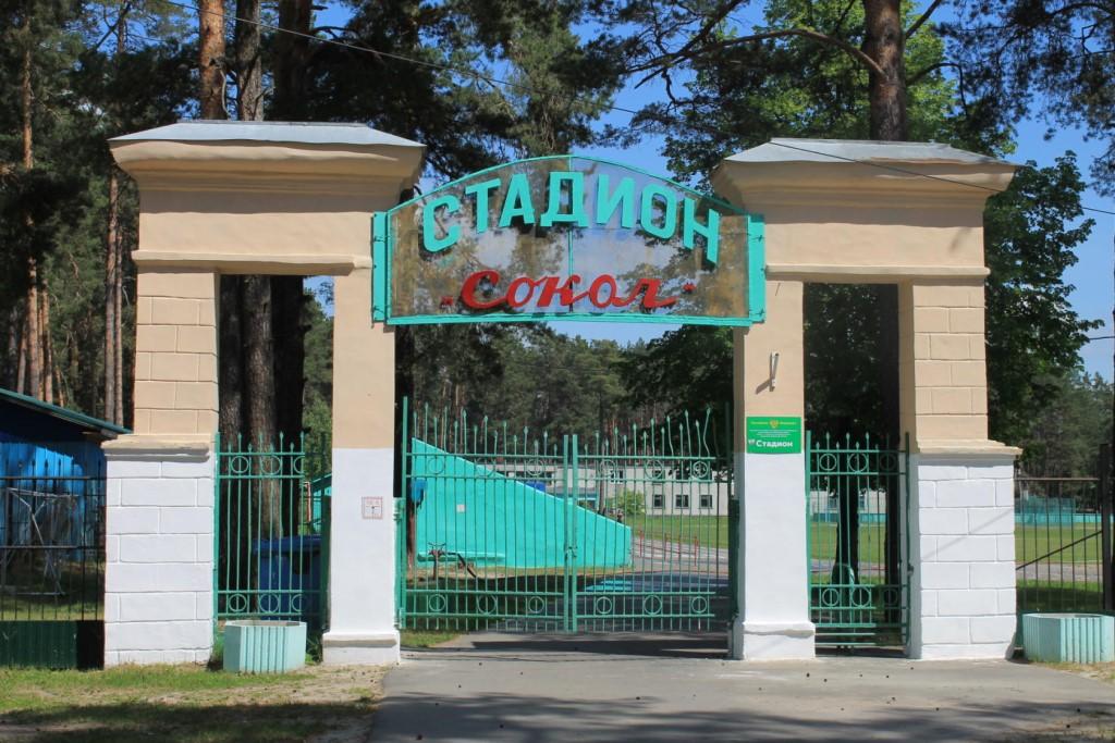 В городе Сельцо начался капитальный ремонт стадиона «Сокол»