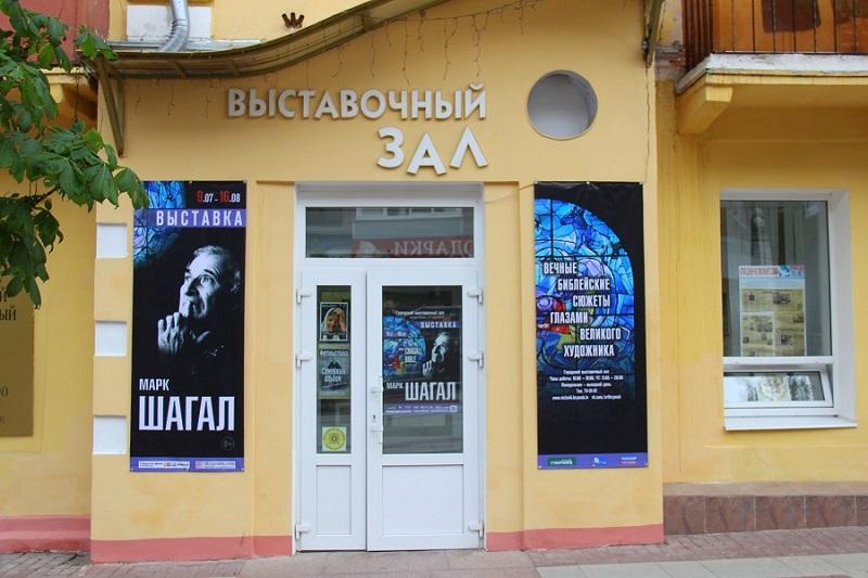 В брянском городском выставочном зале откроется выставка «Ступени творчества»