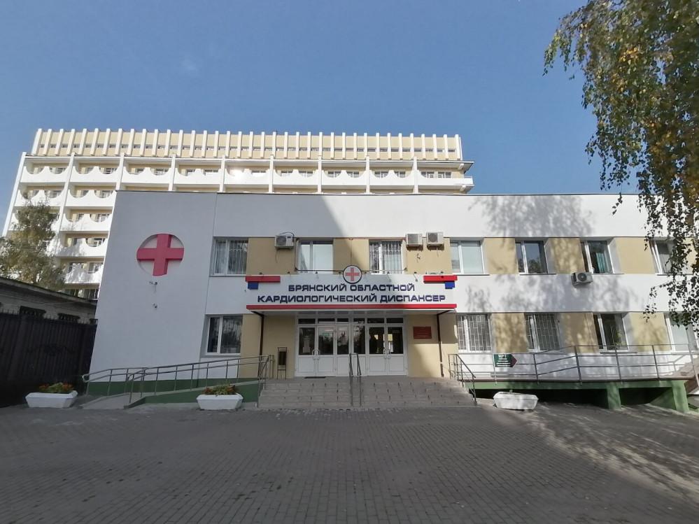 В Брянском областном кардиодиспансере открыли гериатрическое отделение