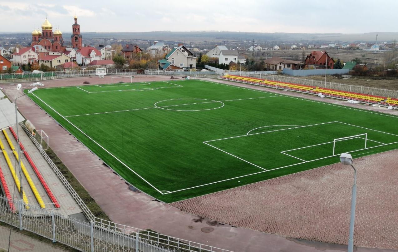 В поселке Выгоничи реконструируют стадион за 41,7 млн рублей