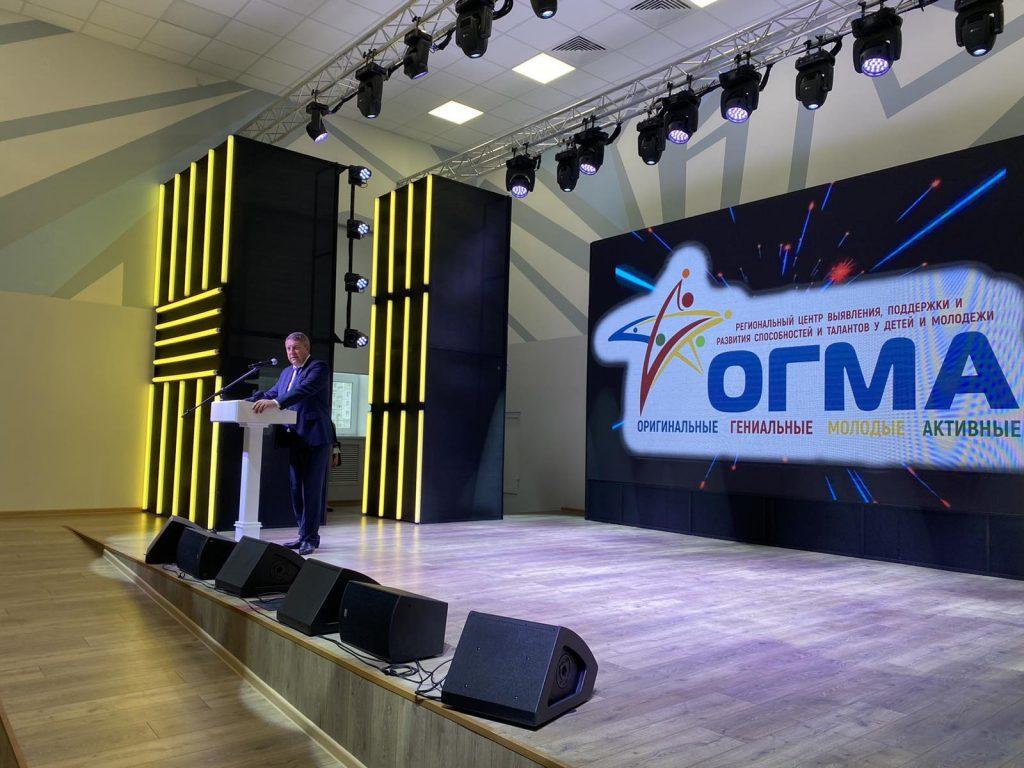 Региональный центр для одаренных детей «ОГМА» открылся в Брянске