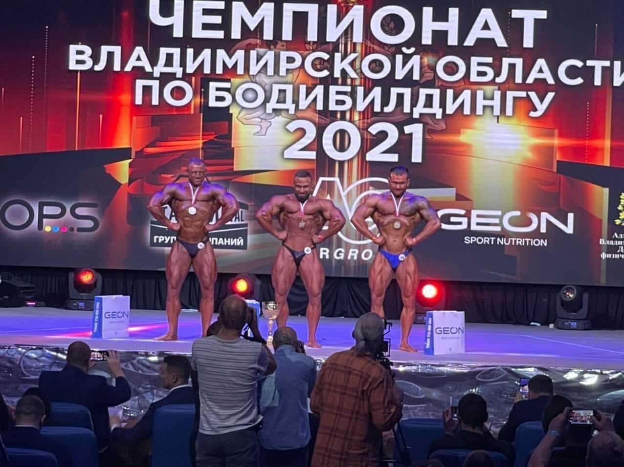 Брянские бодибилдеры забрали кубки Чемпионата Владимирской области