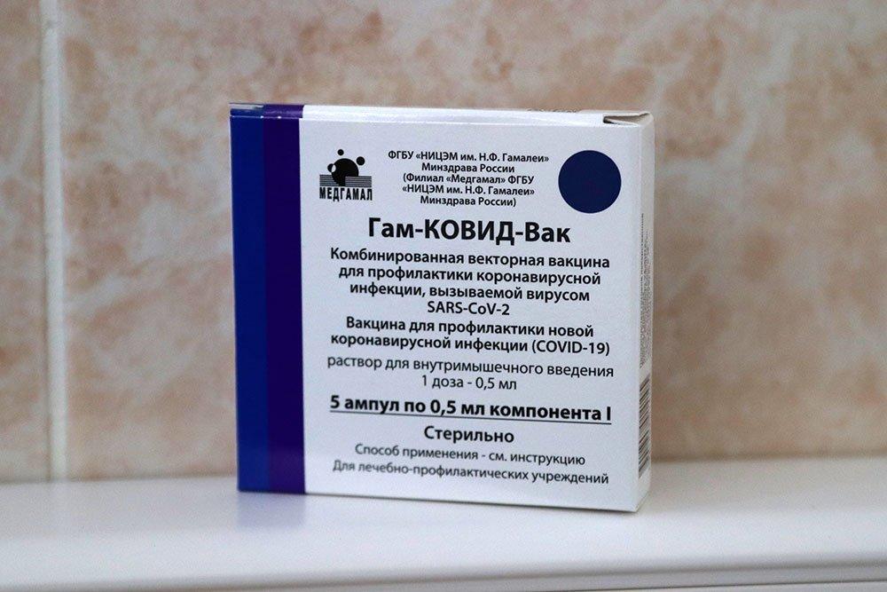 В Брянскую область завезли 10800 доз вакцины «Спутник V»