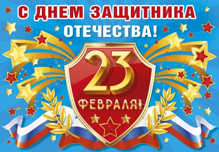 Праздничная программа на 23 февраля в Брянске