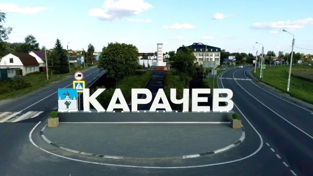 Исчезли 16 заражённых коронавирусом жителей в Карачевском районе