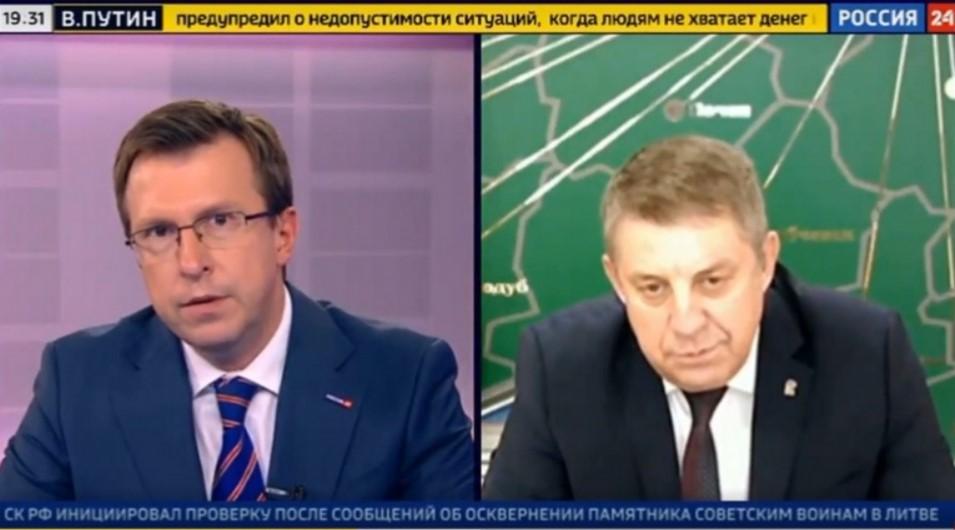 Брянский губернатор рассказал на федеральном канале о готовности региона к вакцинации