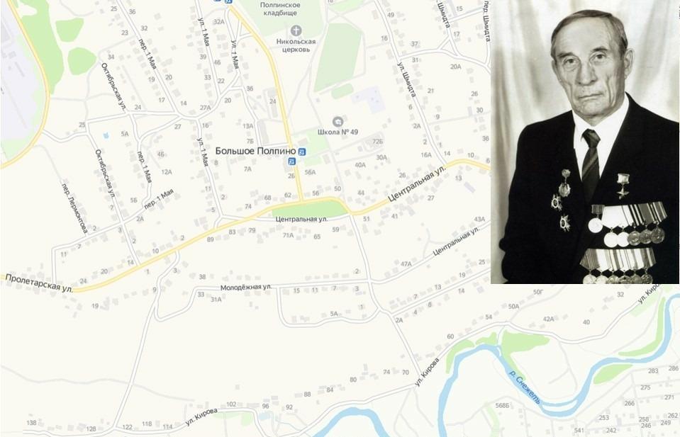 Именем Героя России назовут одну из улиц в Брянске