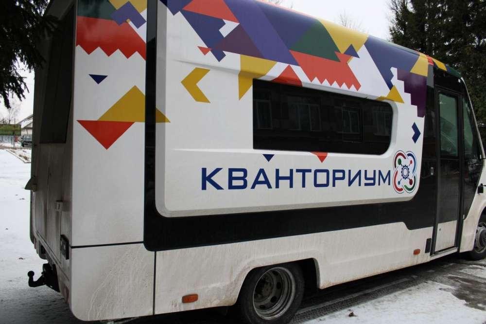 В Брянской области появится первый передвижной технопарк «Кванториум»
