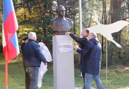 В Трубчевском районе торжественно открыли бюст Михаила Калашникова