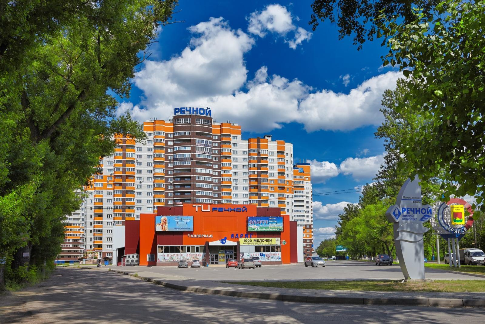 Покупательницу возмутила морковь и свекла по 150 рублей за килограмм в Брянске