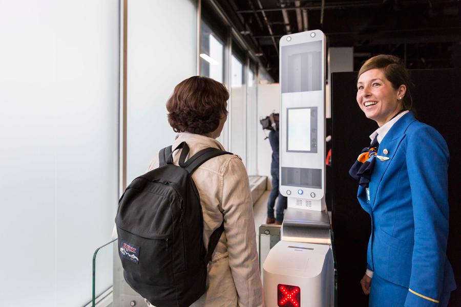 Брянский международный аэропорт выходит на цифровой уровень