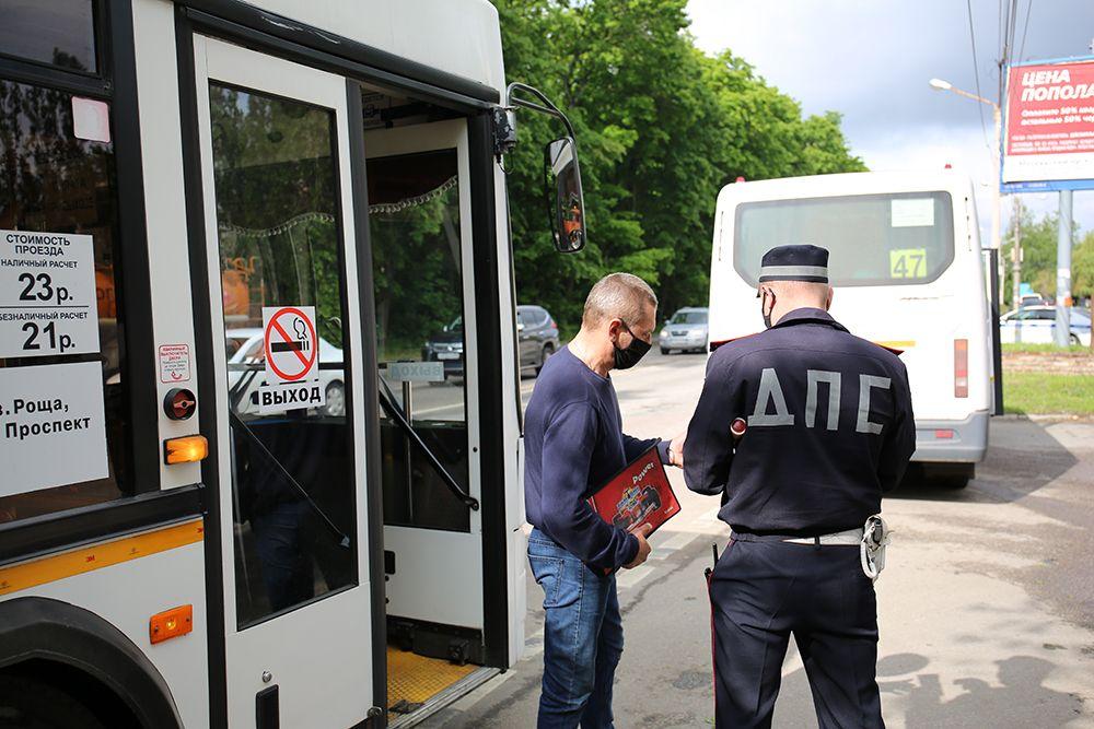 В Брянске инспекторы ГИБДД проверят водителей автобусов и маршруток