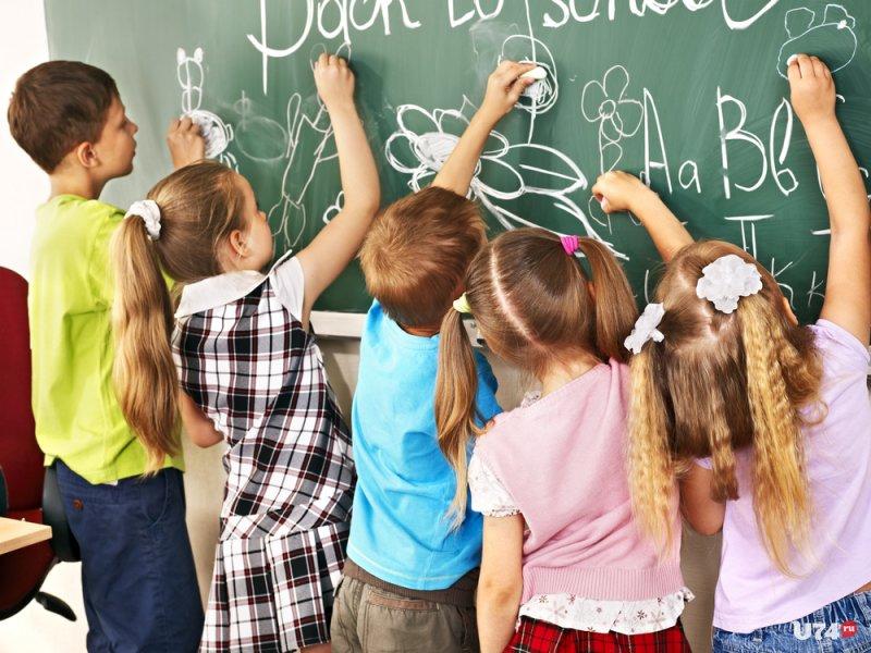 Брянские школьники получат дополнительное образование бесплатно