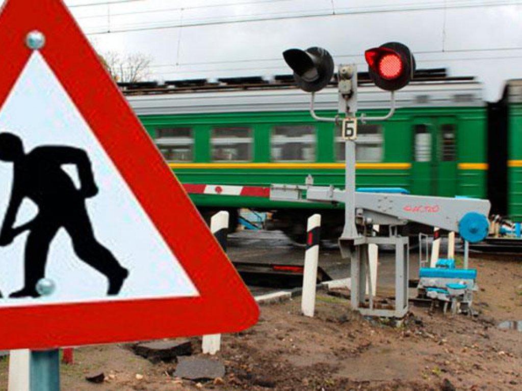 На Белорусской в Брянске закроют ж/д переезд