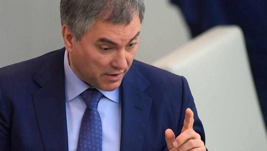 Вячеслав Володин высказался против штрафов за превышение скорости на 1 км/ч