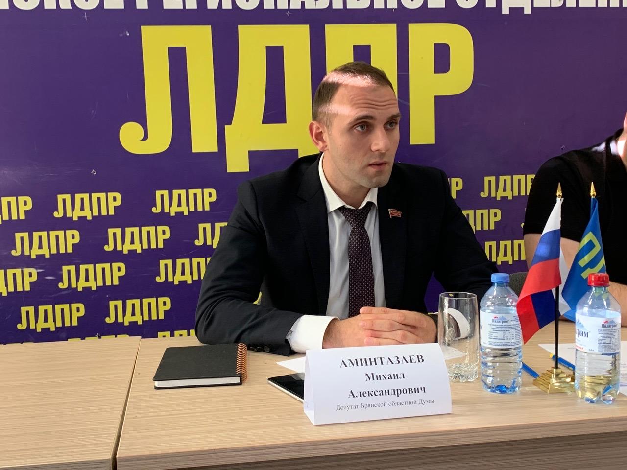 Депутат Брянской областной думы Михаил Аминтазаев сложил полномочия