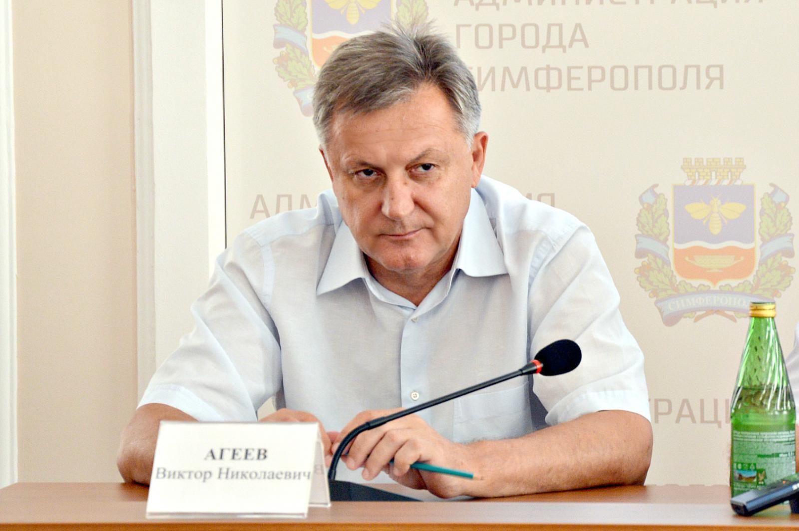 Брянск и Симферополь стали городами-побратимами