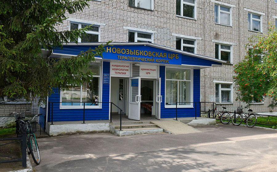 В Новозыбковскую ЦРБ после учёбы вернулись 2 врача