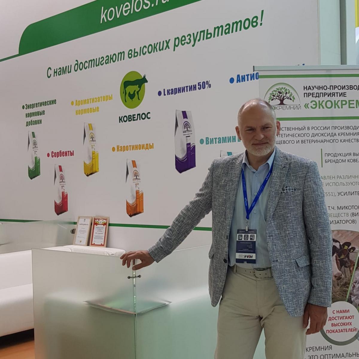 Брянское предприятие «Экокремний» приняло участие в торгово-промышленной выставке в Москве