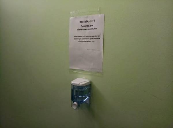 В брянских подъездах появились антисептики для рук