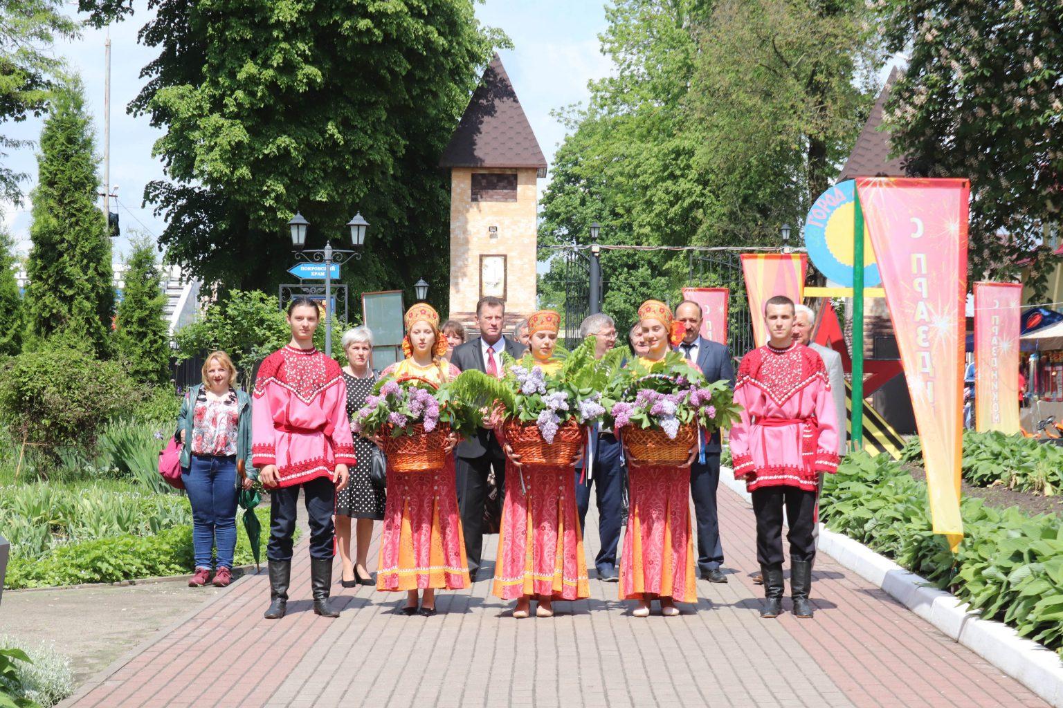 В Трубчевске проходит праздник славянской письменности и культуры «На земле Бояна»