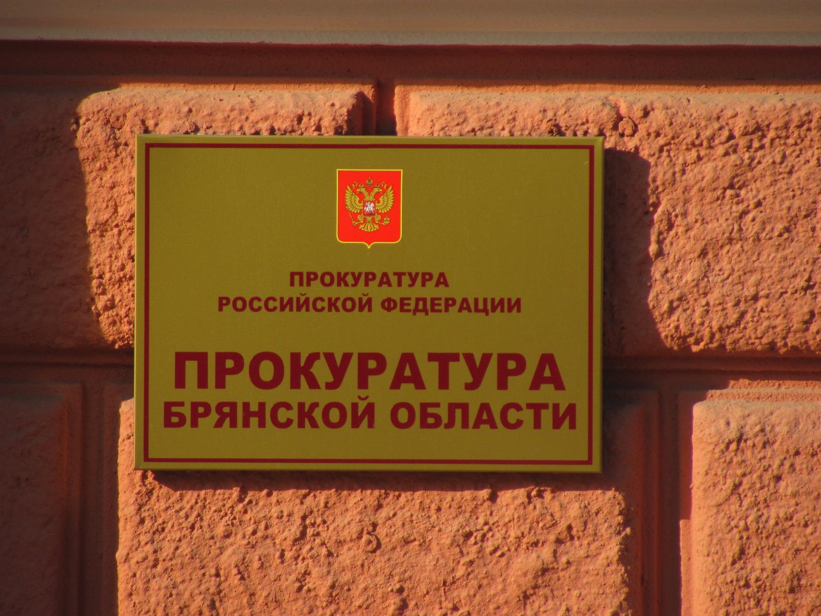 54-летнего жителя Жуковки за избиение брата приговорили к 8 месяцамограничения свободы