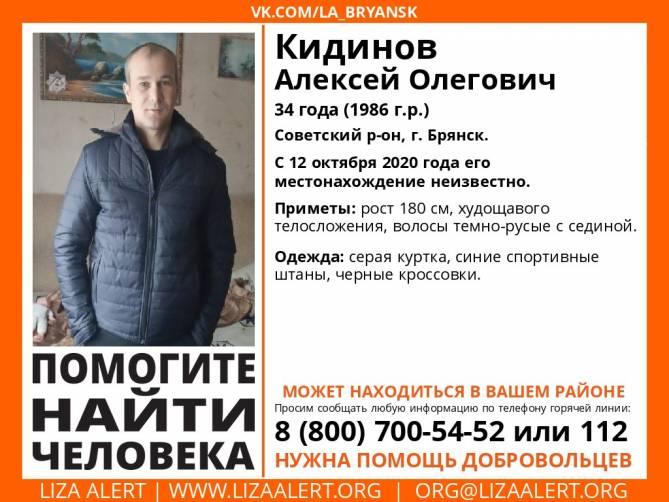 В Брянске нашли пропавшего 34-летнего мужчину