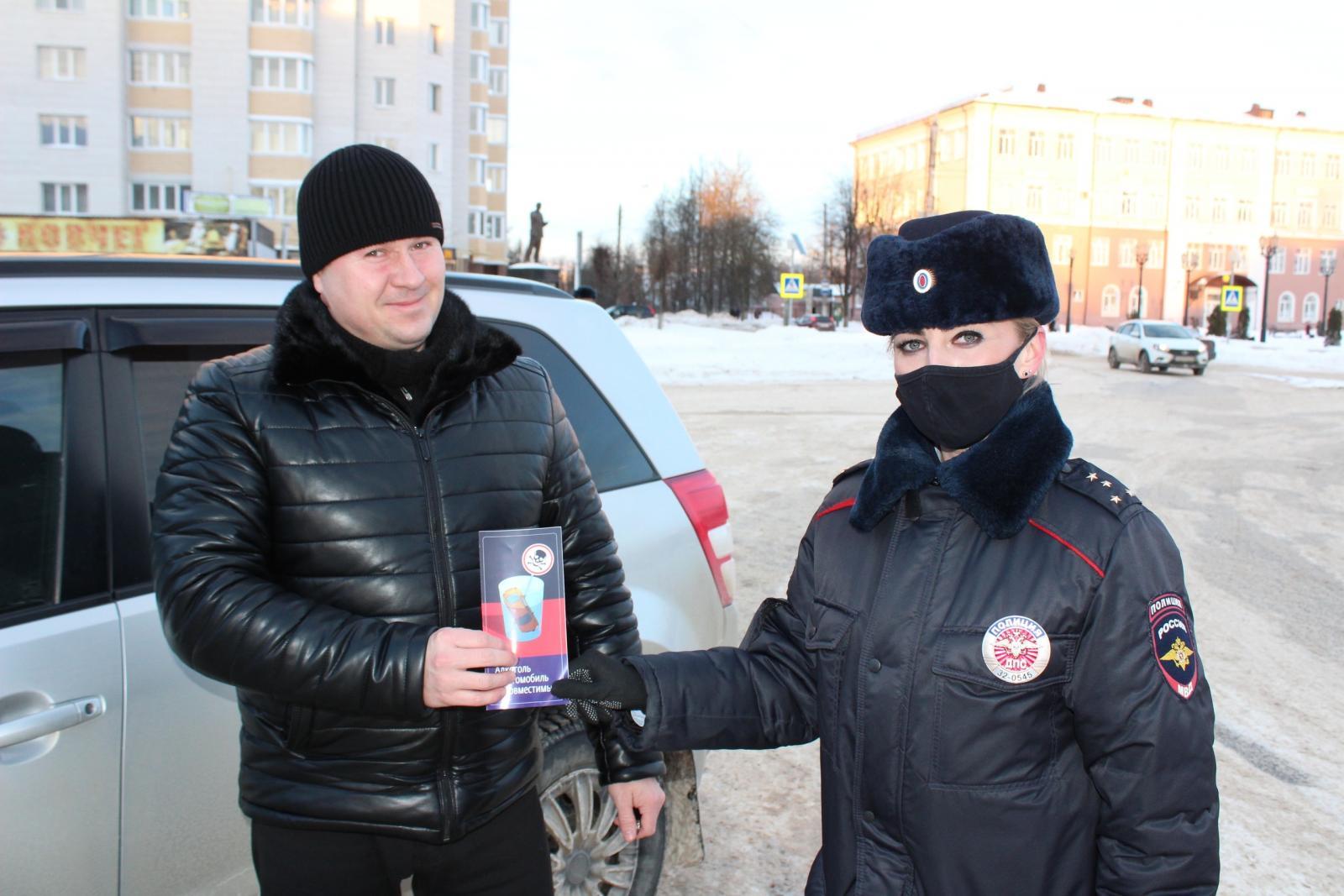 Автоинспекторы и волонтеры Брянской области призвали водителей к трезвости за рулем