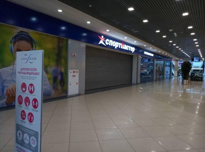 В Брянске магазин «Спортмастер» будет на месте «Декатлона»